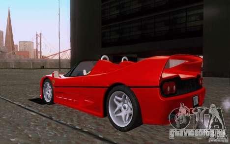 Ferrari F50 v1.0.0 1995 для GTA San Andreas вид сзади слева