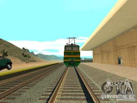 ВЛ10-1472 для GTA San Andreas вид сзади