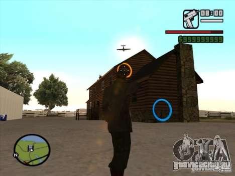 Portal Gun для GTA San Andreas