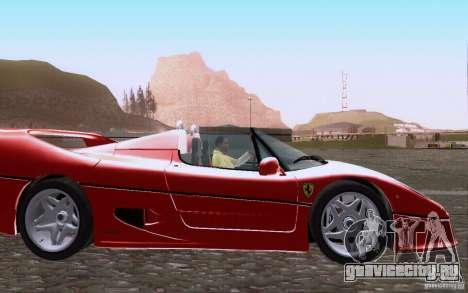 Ferrari F50 v1.0.0 1995 для GTA San Andreas вид изнутри