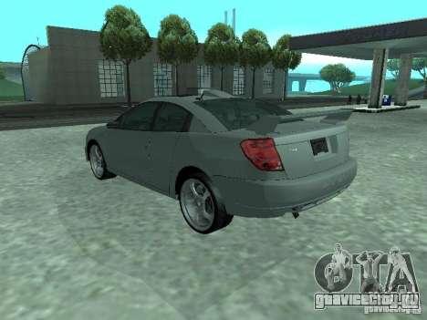 Saturn Ion Quad Coupe 2004 для GTA San Andreas вид снизу