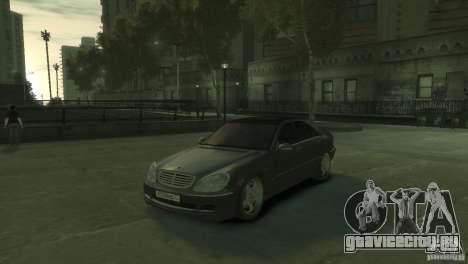 Mercedes Benz S550 для GTA 4