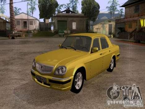 ГАЗ 31107 Волга для GTA San Andreas