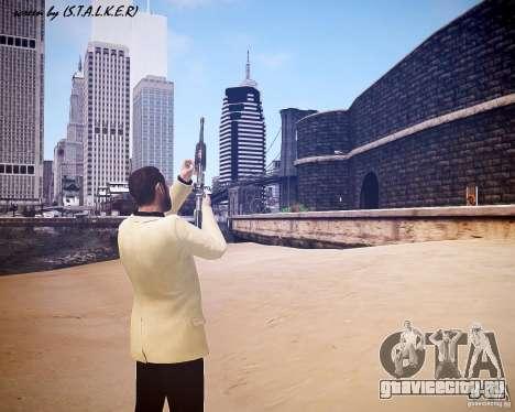 Carabine M4A1 для GTA 4 пятый скриншот