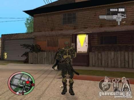 Сборник оружий Crysis 2 для GTA San Andreas