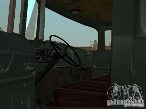 ЗиЛ 130 Двойная кабина для GTA San Andreas вид справа