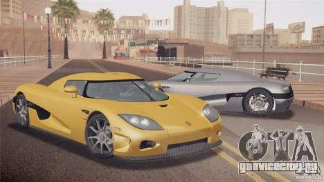 Koenigsegg CCX 2006 v2.0.0 для GTA San Andreas вид сзади слева