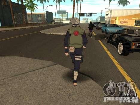 Hatake Kakashi From Naruto для GTA San Andreas третий скриншот
