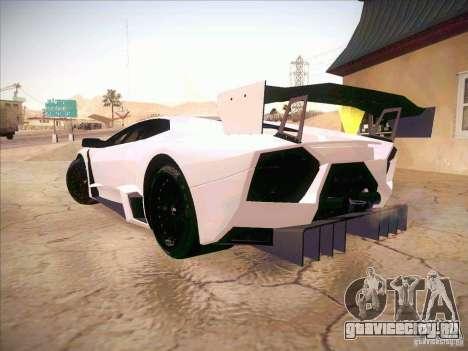 Lamborghini Reventon GT-R для GTA San Andreas вид слева