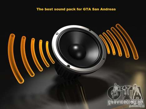 The Best Sound Pack для GTA San Andreas
