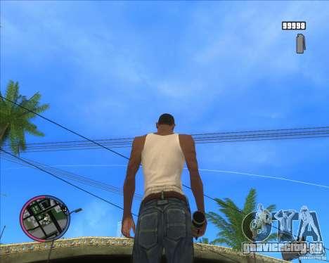 Дымовая граната HD для GTA San Andreas третий скриншот