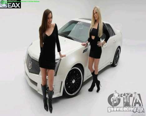 Загрузочные экраны Авто и Девушки для GTA San Andreas