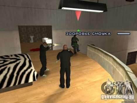 Двойник V4.0 для GTA San Andreas четвёртый скриншот