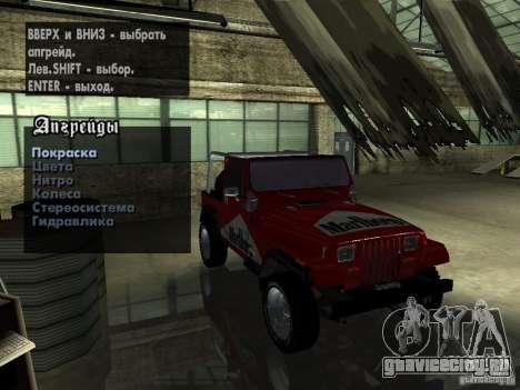 Jeep Wrangler 1986 4.0 Fury v.3.0 для GTA San Andreas вид сбоку
