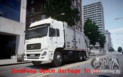 Dongfeng Denon Garbage Truck для GTA 4