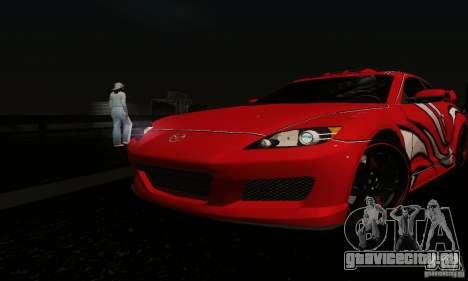 Mazda RX-8 Tuneable для GTA San Andreas вид сверху