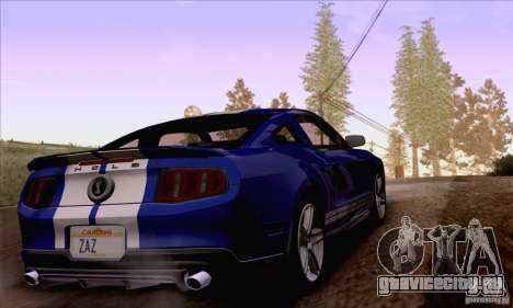 SA_nGine v1.0 для GTA San Andreas девятый скриншот