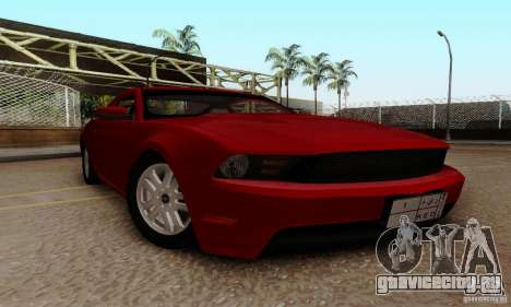 Ford Mustang 2010 для GTA San Andreas вид сзади