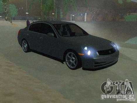 Nissan Skyline 300 GT для GTA San Andreas вид сбоку