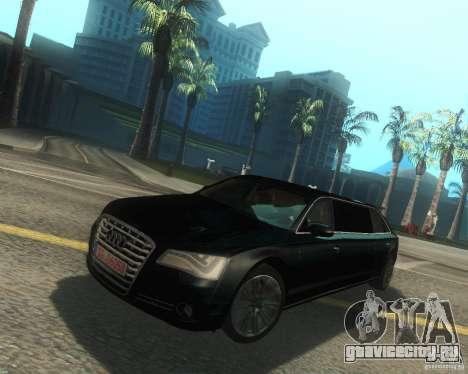 Audi A8 2011 Limo для GTA San Andreas вид сзади слева