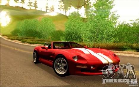 Shelby Series 1 1999 для GTA San Andreas вид сбоку