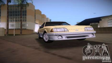 Ford Mustang GT 1993 для GTA Vice City вид справа