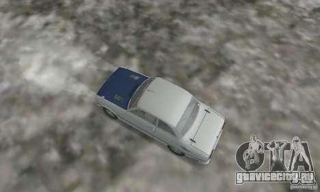 Isuzu Bellett GT-R для GTA San Andreas вид сзади слева