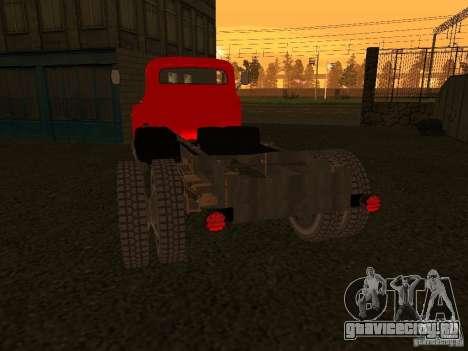 ГАЗ 53 Тягач для GTA San Andreas