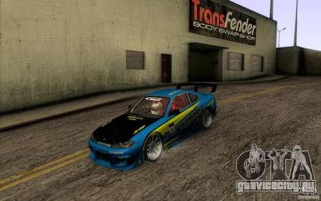Nissan Silvia S15 Drift Style для GTA San Andreas вид сбоку