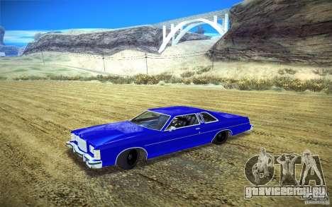 Ford LTD Coupe 1975 для GTA San Andreas
