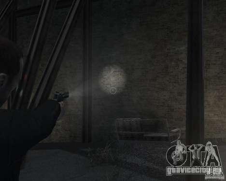 Flashlight for Weapons v 2.0 для GTA 4 шестой скриншот