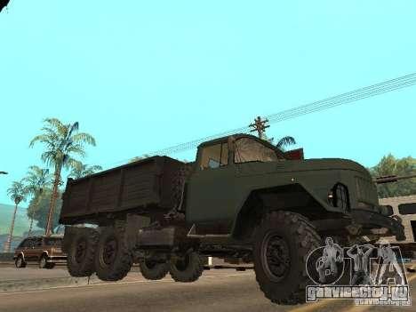 ЗиЛ 131 Самосвал для GTA San Andreas вид снизу