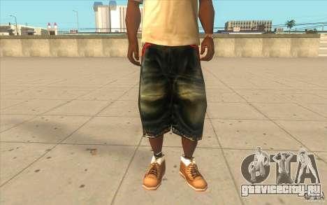 The BIG Makaveli Short Jeans для GTA San Andreas
