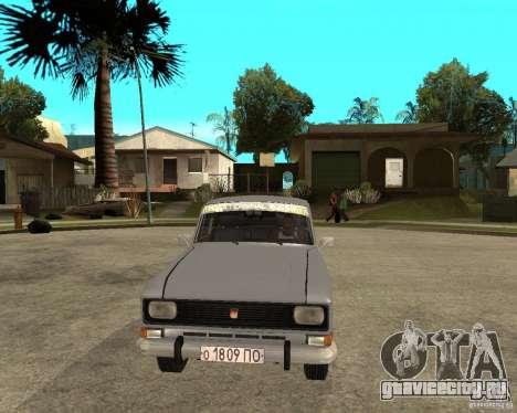"АЗЛК-2140 ""Москвич"" для GTA San Andreas"