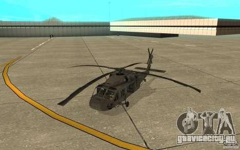 UH-60 Black Hawk для GTA San Andreas