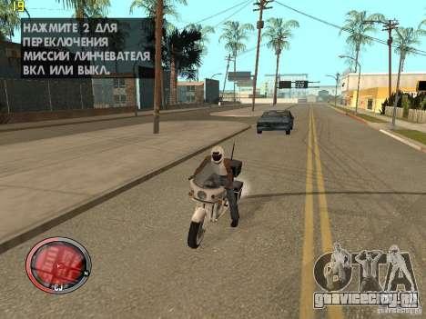 Дополнение к GTA IV HUD для GTA San Andreas четвёртый скриншот