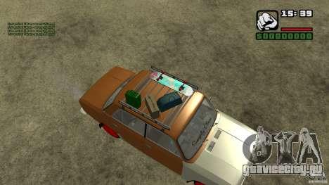 Lada 2101 OnlyDropped для GTA San Andreas вид сзади слева