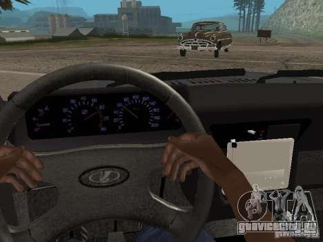ВАЗ 21214 Нива для GTA San Andreas вид справа