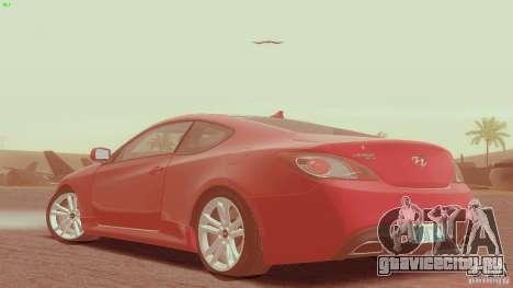 Hyundai Genesis Tunable для GTA San Andreas вид слева