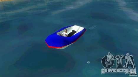 Speedboat dinghy для GTA Vice City