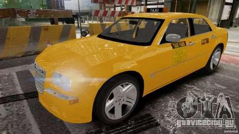Chrysler 300c 3.5L TAXI FINAL для GTA 4