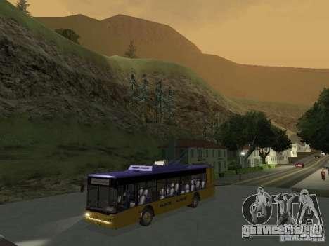 Троллейбус ЛАЗ Е-183 для GTA San Andreas