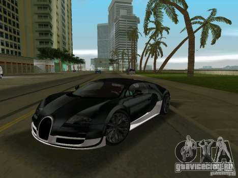 Bugatti Veyron Extreme Sport для GTA Vice City
