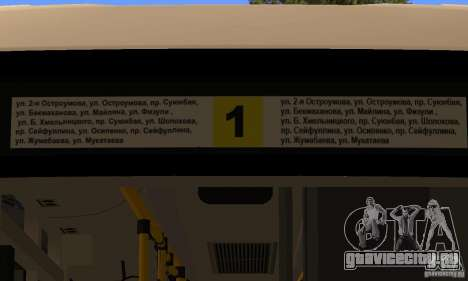 Daewoo Bus BC211MA Almaty для GTA San Andreas вид сзади