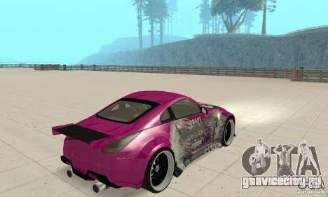 Nissan 350Z Tuning для GTA San Andreas вид слева