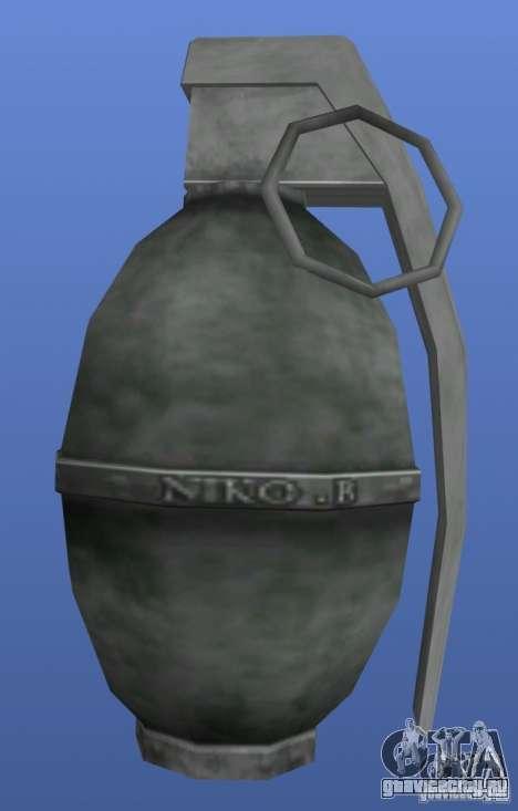 Grenade N.B для GTA 4