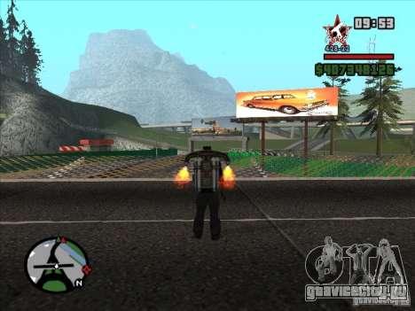 Новый аэропорт в Сан-Фиерро для GTA San Andreas четвёртый скриншот