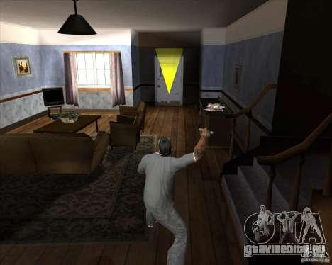 Петарды для GTA San Andreas третий скриншот