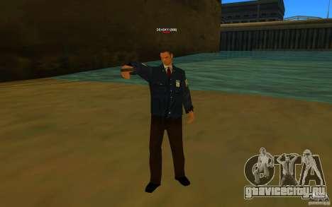 HQ skin FBI для GTA San Andreas второй скриншот