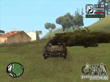 Malice from FlatOut 2 для GTA San Andreas вид слева